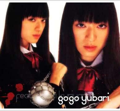 Chiaki-Kuriyama-as-Gogo-Yumari-gogo-yubari-8888873-496-360